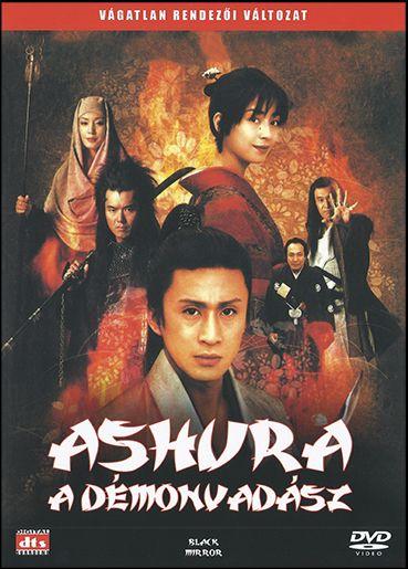 Ashura a démonvadász (DVD)