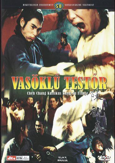 Vasöklű testőr (DVD)