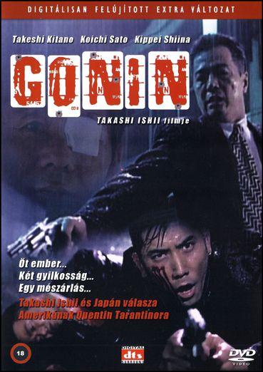 Gonin (DVD)