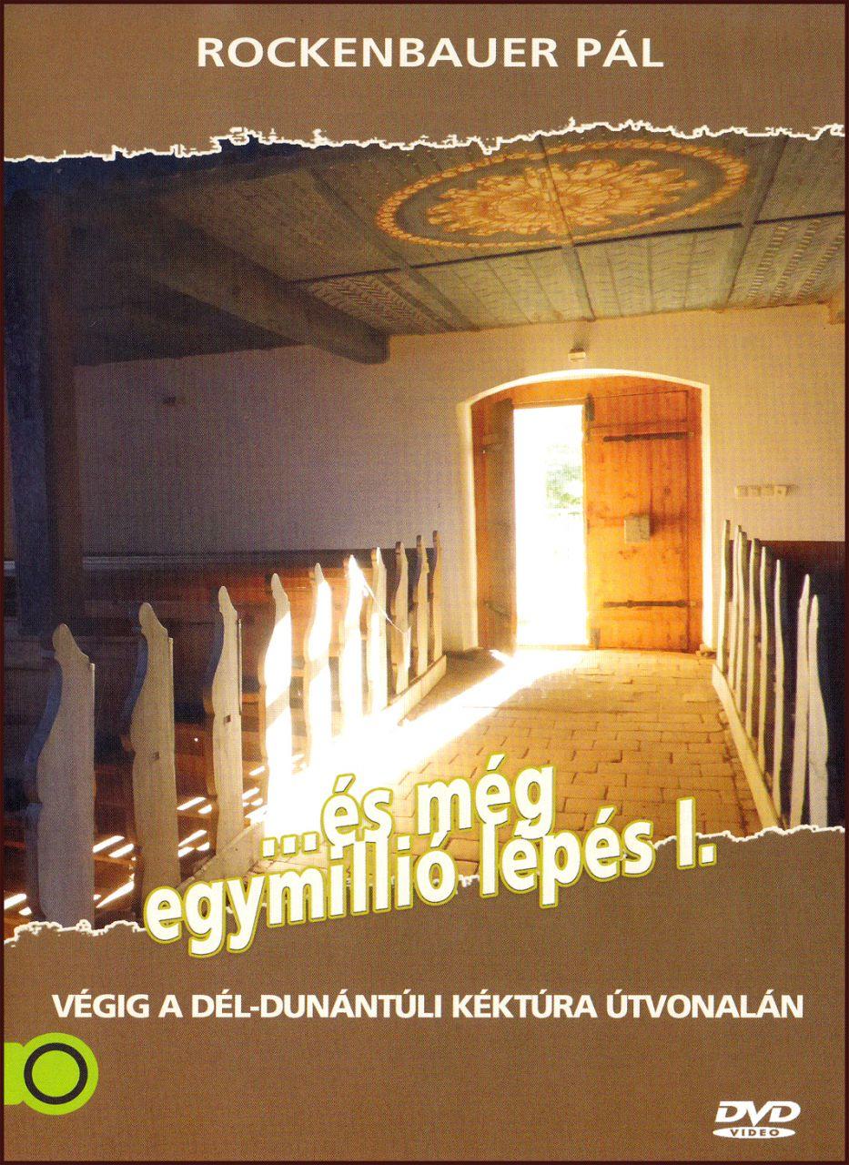 És még egymillió lépés Magyarországon 1. (DVD