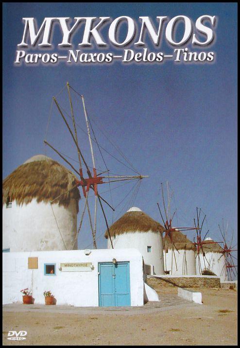 Mykonos (DVD)