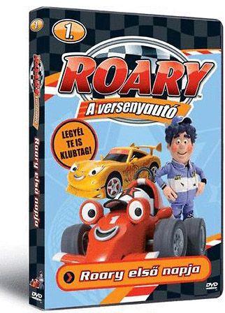 Roary a versenyautó - Roary első napja 1. (DVD)