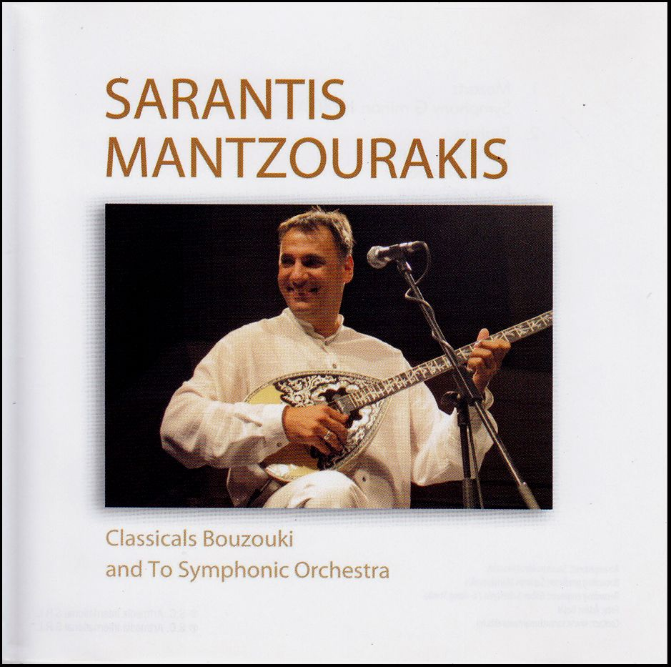 Sarantis Mantzourakis – Classical Bouzouki and To Symphonic Orchestra (CD)