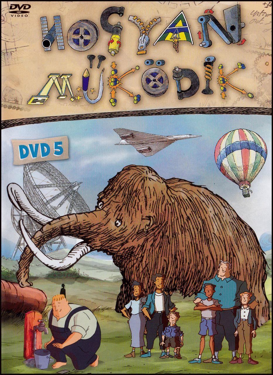 Hogyan működik 5 (DVD)